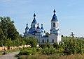 Екатерининская церковь (Алапаевск).jpg