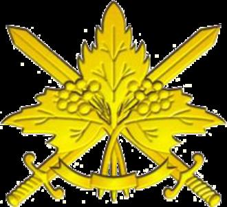 Operational Command North - Image: Загальновійськова емблема (2007)