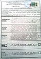 Избирательный бюллетень для голосования на выборах президента России 4 марта 2012 года.jpg