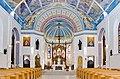 Интерьер Католического собора.jpg