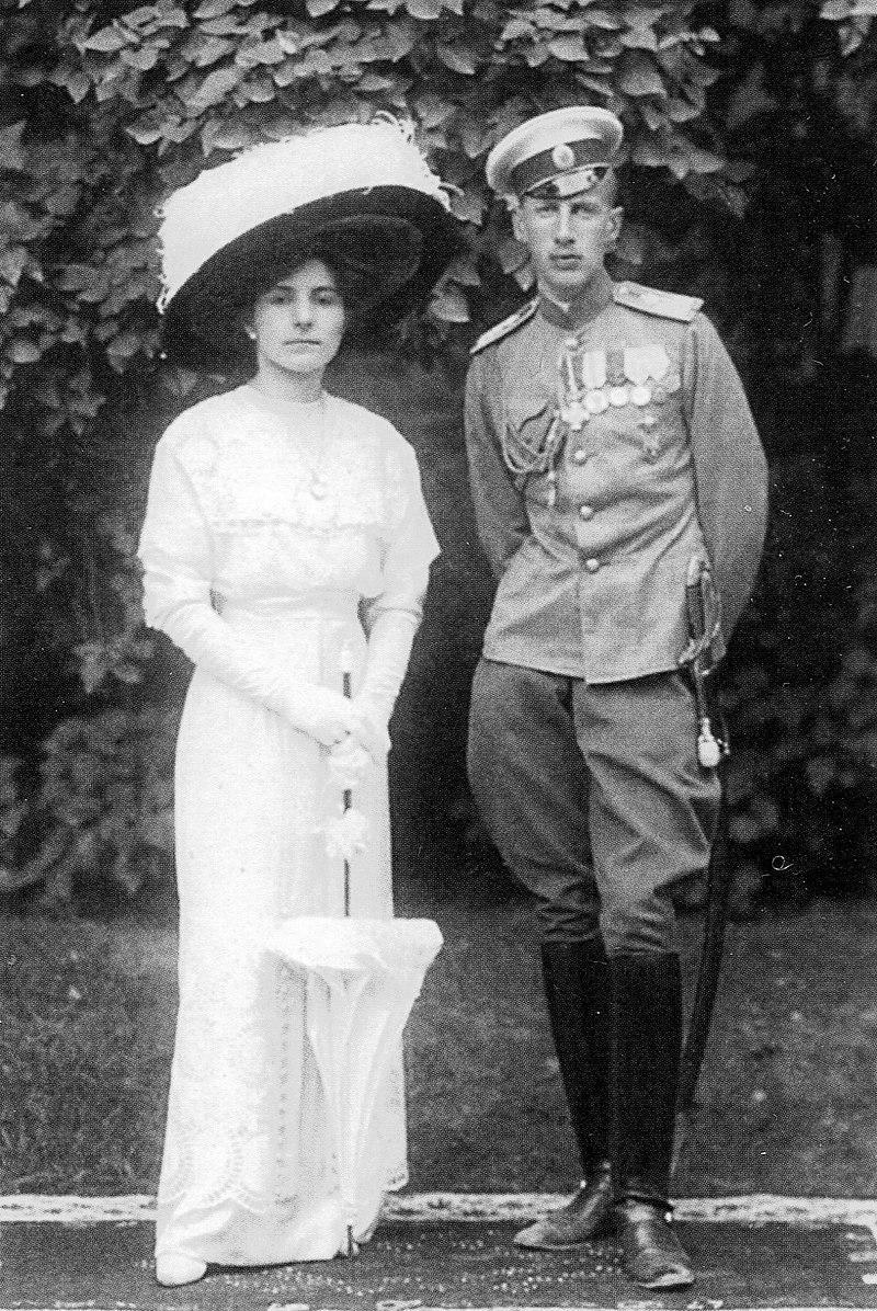 Иоанн Константинович с супругой.jpg