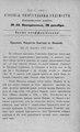 Киевские епархиальные ведомости. 1903. №43. Часть неофиц.pdf