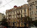 Київ - Саксаганського вул., 74 DSCF8978.JPG