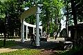 Курортний парк Вхід DSC 0506.jpg
