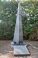 Мала Маньківка. Пам'ятник воїнам-односельцям.jpg