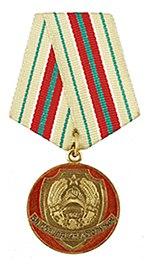 Медаль «За безупречную службу» I степени.jpg