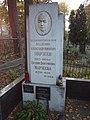 Могила Марзєєва О. М..JPG