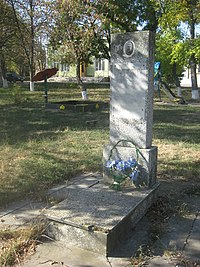 Могила М.П.Побережного, героя громадянської війни.JPG