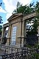 Могила художника И. К. Айвазовского, г. Феодосия.jpg