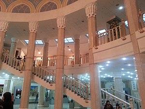 Amir Timur Museum - Museum interior