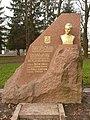 Місце першого поховання Яна Налепки та його бойових товаришів. Центральний парк Овруча.jpg