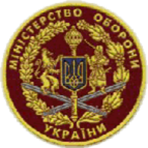 Ministry of Defence (Ukraine) - Service patch of the Ukrainian Ministry of Defence