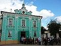 Никольский собор (г. Казань) - 1.JPG