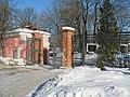 Новодевичье кладбище. Ворота01.jpg