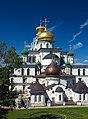 Новоиерусалимский монастырь. Собор Воскресения Христова. 2.jpg