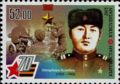 Оторбаев Асанбек 2015.png