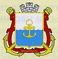 Отсканированный герб Мариуполя.jpg