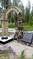 Пам'ятний знак жертвам Чорнобильської катастрофи.jpg