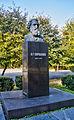 Пам'ятник В. Г. Короленку1.jpg