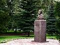 Памятник А.С.Пушкину на территории.jpg