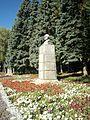 Памятник К. Марксу.JPG
