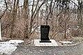 Парк-пам'ятка садово-паркового мистецтва загальнодержавного значення «Кагарлицький» IMG 0595.jpg