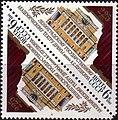 Почтовая марка СССР № 5218. 1981. 225 лет Ленинградскому академическому театру драмы.jpg
