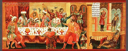 Притча о богатом и Лазаре 17 век