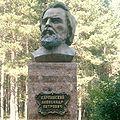 Пямятник-бюст А. П. Карпинскому.JPG