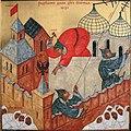 Разрушение храма Христа Спасителя, 1931 г.jpg