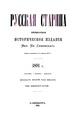 Русская старина 1891 10 12.pdf