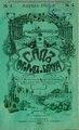 Сад Огород и Бахча 1912 №4.pdf