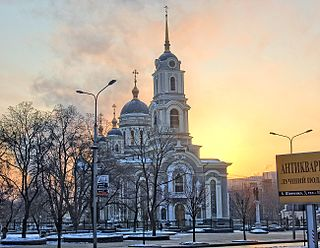 Донецк,  Донецкая область, Украина