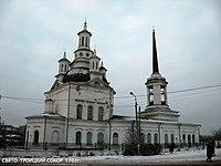 Свято-Троицкий собор (Алексеевская церковь).jpg