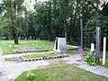 Сектор захоронений японских военнопленных на Центральном кладбище Хабаровска.JPG