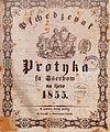 Серболужицкий календарь 1855.jpg