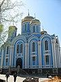 Собор Владимирской иконы Божьей матери 3.JPG