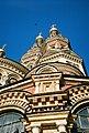 Собор Петра и Павла в Петергофе 4.jpg