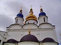 Софийско-Успенский кафедральный собор фото 4.JPG