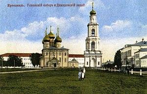успенский собор фото ярославль