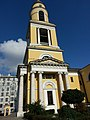 Церковь Вознесения Господня в Сторожах, у Никитских ворот (Москва) 06.jpg