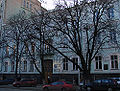 Штаб-квартира Надр.jpg