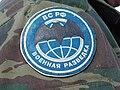 Эмблема военной разведки ВС РФ.JPG