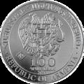 ՀՀ հուշադրամ, «ՖԱԱ 2018», 100 դրամ, 2018, դիմերես.png