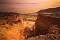 תצפית מהמסלול סמוך למערת הכורה המצרי - פארק תמנע.jpg