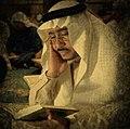 المربي الفاضل المعلم صالح حسن عيسى الفرحان 2013-09-22 07-08.jpg