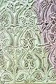 امامزاده شاه احمد قاسم قم (7).jpg