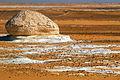 صخور طبيعية.jpg