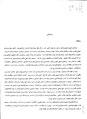 فرهنگ آبادیهای کشور - مغان.pdf