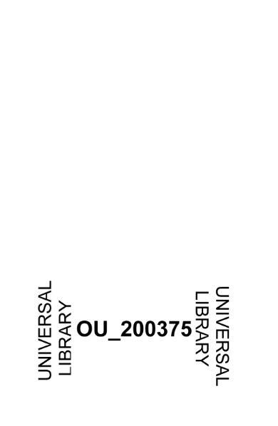 File:ವಂಗವಿಜೇತ.djvu
